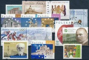 2005-2006 13 stamps (with sets), 2005-2006 13 bélyeg (sorokkal)