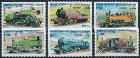 1996 International stamp exibition, railway set Mi 1585-1590