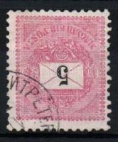 1889 5kr ŐRI SZENTPÉTER (fordított N a bélyegzőben)