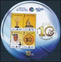 2007 Orvostudományi díj blokk, Medical prize block Mi 47