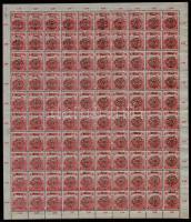 1919 Magyar Posta 10f hajtott teljes ív több lemezhibával, Bodor vizsgálójellel