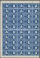 1946 Köztársasági emlék sor középen hajtott 100-as ívekben, a 15ezerP ívben mind a két ismert tévnyomattal (17.000) (törések)