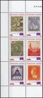 Stamp exhibition block of 6, Bélyegkiállítás hatostömb