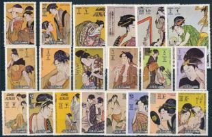 1971 Kitagava Utamaro sor + blokk, Kitagava Utamaro set + block Mi 1176-1195 A + 325 A