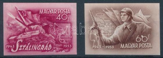 1953 Sztálingrád vágott sor, 60f az értékszám nulláján fehér folt (35 példány létezik)