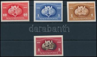 1949 UPU vágott sor + blokkból kivágott bélyeg (14.500)