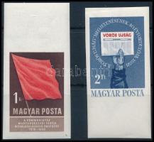 1958 Kommunisták Magyarországi Pártja ívszéli vágott sor (4.000) (törések / creases)