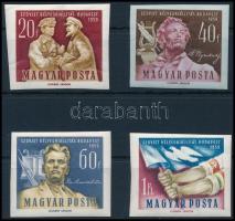 1959 Szovjet bélyegkiállítás vágott sor (5.000) (törések / creases)