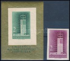 1958 Televízió vágott bélyeg és vágott blokk (28.000)