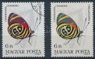 1984 Lepke 6Ft, barna helyett zöld szárny