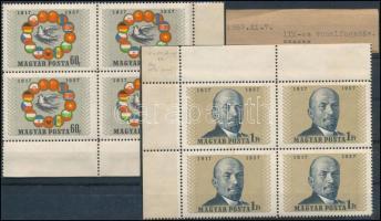 1957 NOSZF sor ívsarki négyestömbökben 11 1/2 fogazással