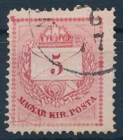 1874 5kr látványos szállenyomattal, gyöngyjavítással (ex Lovász)