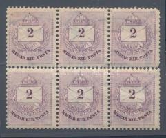 1881 2kr I. lemez 6-os tömbben R! (a bal alsó bélyeg postatiszta)