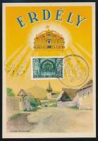 1940 Erdély szép grafikai lap KOLOZSVÁR VISSZATÉRT bélyegzéssel