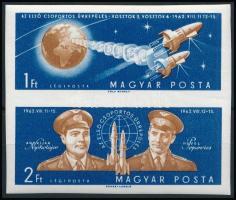 1962 Az első csoportos űrrepülés vágott pár (3.400) (törések)