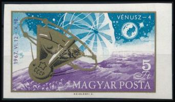 1967 VÉNUSZ-4 vágott bélyeg (2.000)