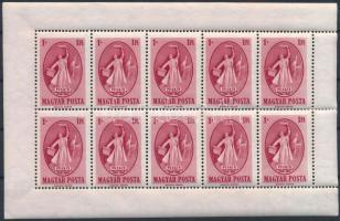 1949 Puskin kisív bal oldalon fogazatlan ívszéllel (90.000) (jobb oldalon középen 2 fog bepattant / 2 perfs. aparted on the right)