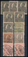 Románia 11 db (5 klf) magánkiadású bélyeg