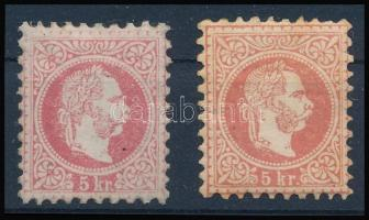 1867 2 x 5kr eredeti gumival, különböző árnyalatok