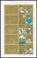 2006 Bélyegnap: Idézetek illusztrációi kisív Mi 4038-4047