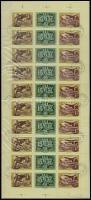 1957 10 db Bélyegnap hajtatlan ív, közte 9 db illesztő kereszttel karton dossziéban (60.000)