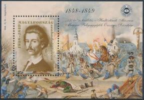 1998 Petőfi Sándor 150 év c. kiállítás emlékív fekete sorszámmal