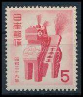 1953 Újév bélyeg, New Year stamp Mi 628