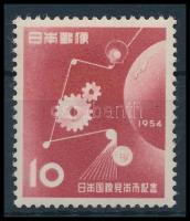 1954 Nemzetközi kereskedelmi vásár, Osaka bélyeg, International Trade Fair, Osaka stamp Mi 630