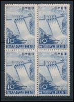 1956 Sakuma gát négyestömb, Sakuma dam block of 4 Mi 659