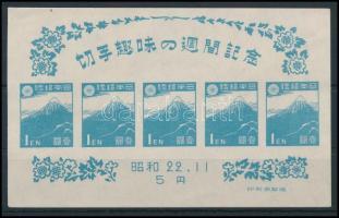 1947 Filatéliai hét blokk, Philatelic Week block Mi 14