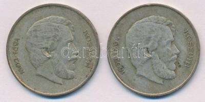 1947. 5Ft Ag Kossuth (2x) T:2-,3 ph.