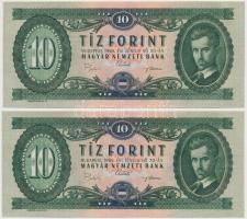 1969. 10Ft (2x) nyomdai papírránc T:II  Adamo F7