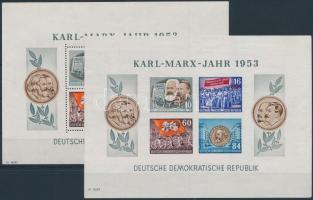 NDK 1953 Marx blokkok (2 fogazott és 2 vágott, betapadás nyomok) / Marx blocks (2 perforated + 2 imperforates, gum disturbances)