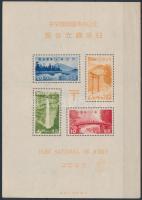 Japán 1938 Nikko nemzeti park blokk (**Mi EUR 240.-) (törések, foltok / folds, stain)