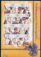 2004 Karácsonyi bélyegem - Sütemények promóciós teljes ív (11.000)