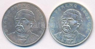 1994. 200Ft Ag Deák (2x) T:2