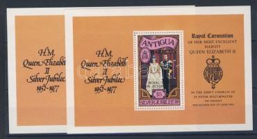Royal visitation overprint set + 2 block, Királyi látogatás kétféle fogazással sor + 2 blokk, Königlicher Besuch auf Antigua und Barbuda (II) mit Aufdruck