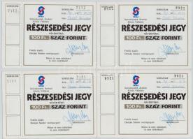 Budapest 1982. Skála - Szövetkezetek Áruházi Közös Vállalata névre szóló részesedési jegye 100Ft-ról (6x) sorszámkövető párok T:I-