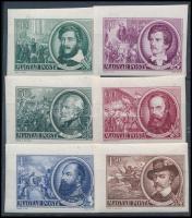 1952 Szabadságharcosok vágott sor (8.000)