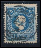 """15kr IIb dark blue, large paint spot on the head """"PESTH / Abends"""" Certificate: Strakosch, 15kr IIb sötétkék, hatalmas festékfolt a fejen """"PESTH / Abends"""" Certificate: Strakosch"""