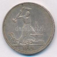Szovjetunió 1924. 50k Ag T:2 edge error Soviet Union 1924. 50 Kopeks Ag C:XF ph. Krause Y#89.1