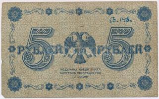 Szocialista Szövetségi Szovjet Köztársaság 1918. 5R T:III tűlyuk Russian Socialist Federated Soviet Republic 1918. 5 Rubles C:F needle hole