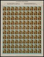1945 Állami nyomda alapnyomata 100-as ívben. Az 1943-as Hadvezérek 80f ív kék alapnyomattal - próbanyomat / proof, complete sheet with blue burelage
