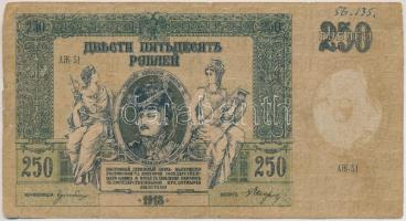 Orosz Polgárháború / Dél-Oroszország / Gyenyikin és Wrangel hadserege 1918. 250R T:III,III- Russian Civil War / South Russia / Army of Denikin and Wrangel 1918. 250 Rubles C:F,VG