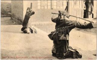 Manchuria, Torture of criminals