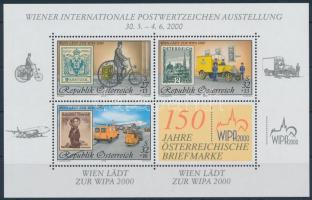 WIPA 2000, Vienna block, WIPA 2000, Bécs blokk