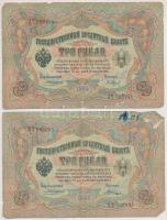 Orosz Birodalom 1909-1912. (1905) 3R Szign.: Konshin (2x) T:III,III- Russian Empire 1909-1912. (1905) 3 Rubles Sign.: Konshin (2x) C:F,VG