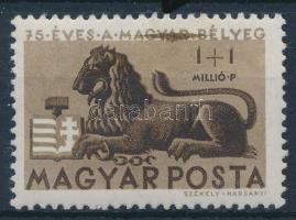 1946 Bélyegjubileum 1MP festékcsíkkal / pain stripe