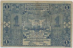 Montenegró 1912. 1P T:III- kis ly. Monenegro 1912. 1 Perper C:VG small hole Krause 1.a
