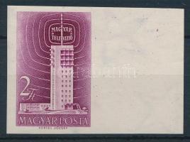 1958 Televízió (I.) ívszéli vágott bélyeg (3.000)